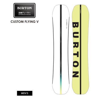 早期予約 21-22 2022 BURTON バートン CUSTOM FLYING V カスタムフライングブイ スノーボード 板 メンズ