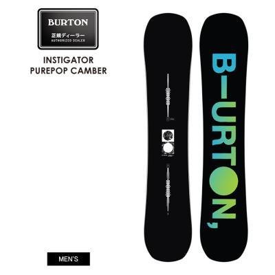 早期予約 21-22 2022 BURTON バートン INSTIGATOR PUREPOP CAMBER インスティゲーターピュアポップキャンバー スノーボード 板 メンズ