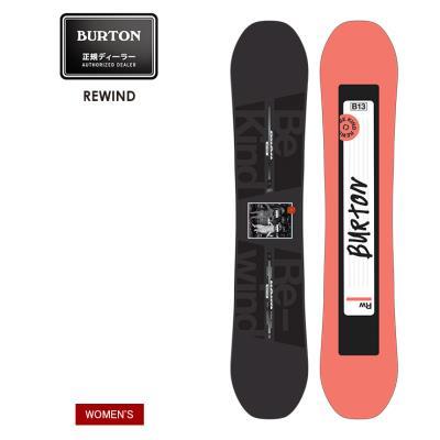 早期予約 21-22 2022 BURTON バートン REWIND リワインド スノーボード 板 ウーメンズ