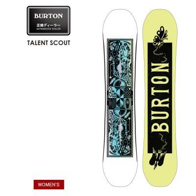 早期予約 21-22 2022 BURTON バートン TALENT SCOUT タレントスカウト スノーボード 板 ウーメンズ