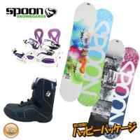 【ハッピーパッケージ】 スノーボード3点セット スノーボード/ビンディング/ブーツ