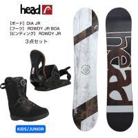 【お得なHEAD3点セット】HEAD スノーボード3点セット スノーボード/ビンディング/ブーツ