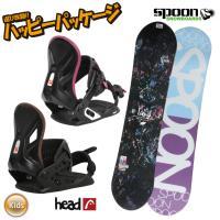 スノーボード 2点セット キッズ 子供 ハッピーパッケージ SPOON スノーボード/LEAF HEAD ビンディング ROWDY JR Mサイズ
