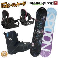 スノーボード 3点セット キッズ 子供 ハッピーパッケージ SPOON スノーボード/LEAF HEAD ビンディング/ROWDY JR ブーツ/SPOON DREAM