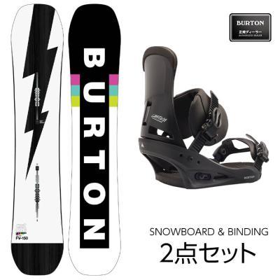 早期予約 ビンディング付き2点セット 2021 BURTON バートン CUSTOM FLYING V カスタムフライングブイ スノーボード & CUSTOM EST カスタム バインディング メンズ