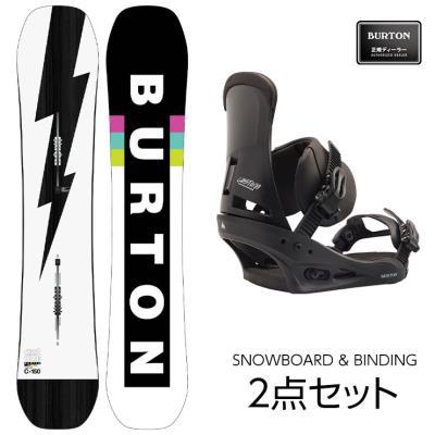 早期予約 ビンディング付き2点セット 2021 BURTON バートン CUSTOM カスタム スノーボード & CUSTOM EST カスタム バインディング メンズ