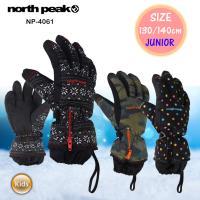 JUNIOR GLOVE グローブ NP-4061 キッズ ジュニア スノーボード スキー 防寒 雪遊び 子ども用 中綿入り 落下防止 キッズグローブ