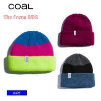 21-22 COAL コール THE FRENA KIDS ビーニー ニット帽