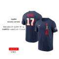 【8月中旬以降入荷予定】先行予約販売 MLB 2021オールスターゲーム ASG 大谷翔平ネーム ナンバーTシャツ エンゼルス Tシャツ SS 半袖 メンズ