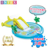 【対象年齢3歳〜】INTEX 家庭用プール U57164 ゲータープレイセンタープール 子ども用プール ビニールプール 水遊び おもちゃ 庭