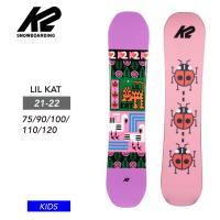 早期予約 21-22 K2 ケーツー LIL KAT  リルキャット キッズ 板 子供 ガールズ キッズ ジュニア スノーボード